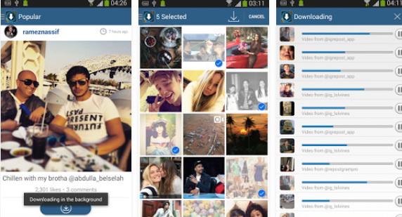 أضف هذا الزر الجديد لتحميل الفيديوهات و الصور من انستغرام بكل سهولة