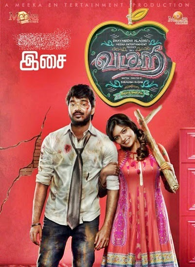 Vadacurry (2014) Dual Audio Hindi 400MB UNCUT HDRip 480p ESubs Free Download