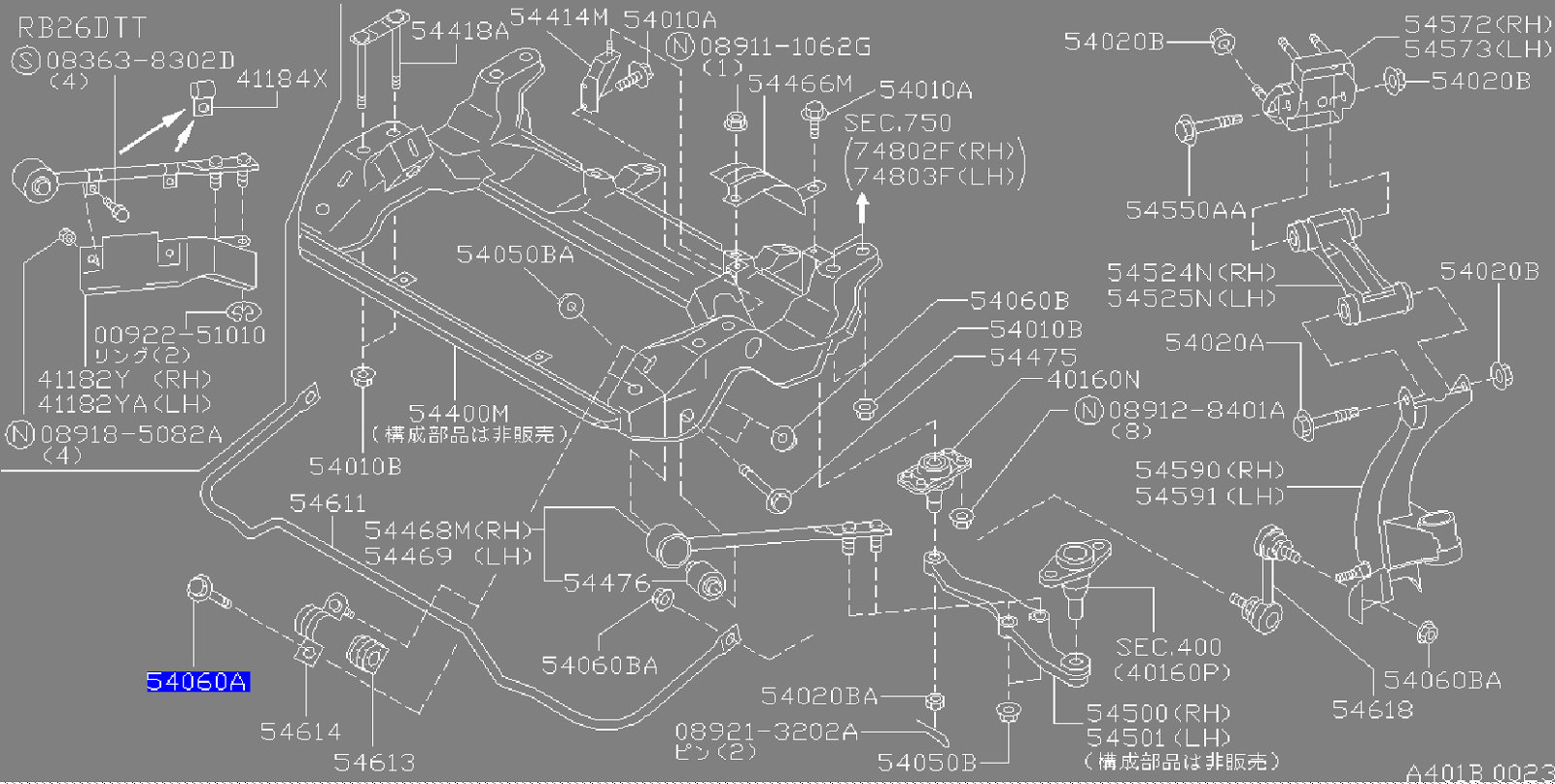 1990 nissan 240sx fuse box diagram Images Gallery