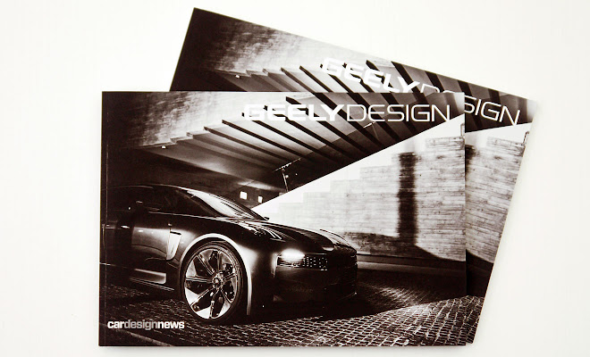 Geely Design magazine