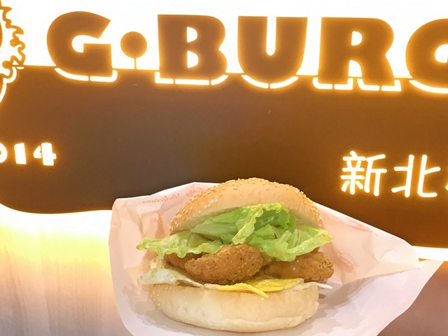 G•burger素食漢堡