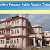 Check Your Score Card of MP PSC 2018 (Prelims)