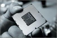 Самый мощный процессор