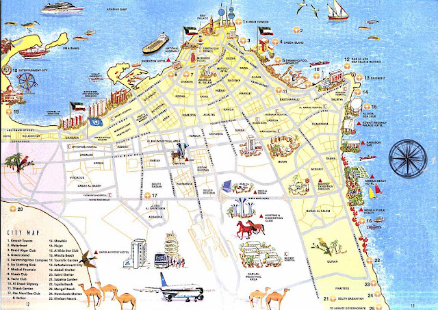 خريطة الكويت Kuwait Map