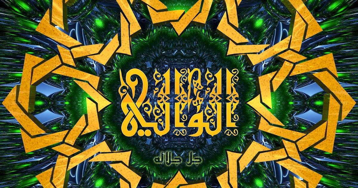 Fakhri Bushaala Studio of Islamic Arts