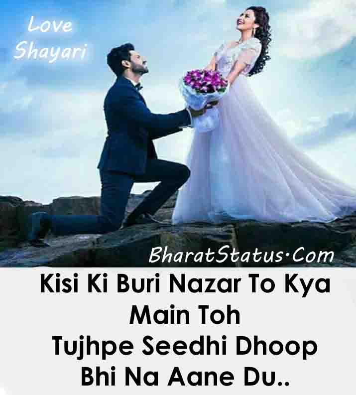Loving Romantic Love Status or Shayari in Hindi 2019