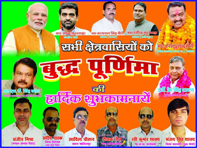 Prem Singh Shakya,BJPUP
