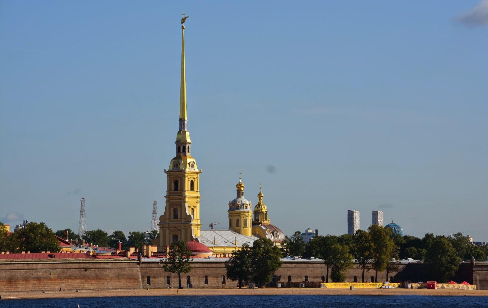 Fortaleza de São Pedro e São Paulo - São Petersburgo