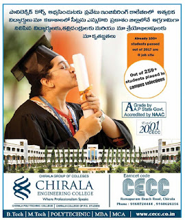 CHIRALA ENGINEERING COLLEGE