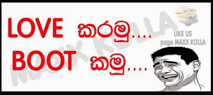 New Sinhala Facebook Photo Comments UPDATED - PART 2