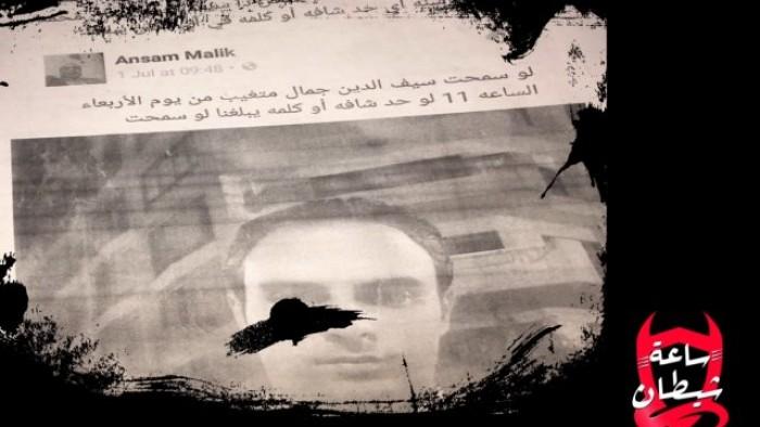 بالفيديو بوست على فيس بوك يكشف جريمة قتل مروعة هزت المطرية