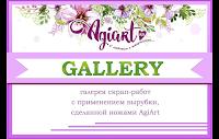 Галерея Agiart  до 31.10