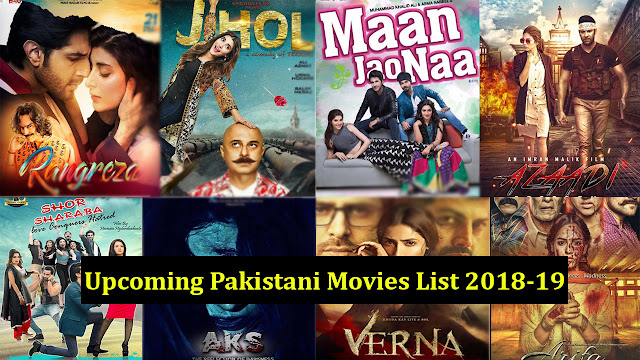 foto de List of Upcoming Pakistani Movies 2018 19 With Release