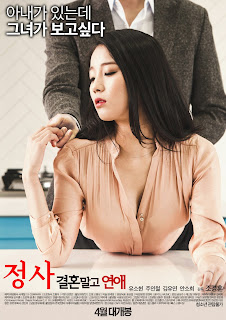 Download Film Relationship and no Marriage (2016) HDRip 720p Subtitle Indonesia