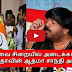 JAYA ABOUT TR | ANDROID TAMIL