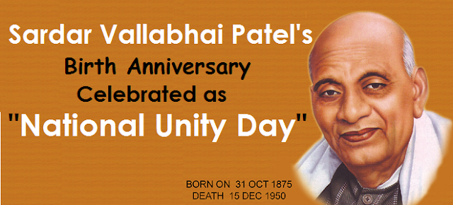 Sardar Patel's Birth Anniversary to Celebrate as National Unity Day