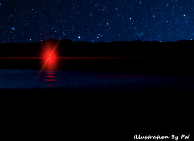Red UFO Rising From River