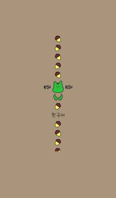 RISURISU korea 3