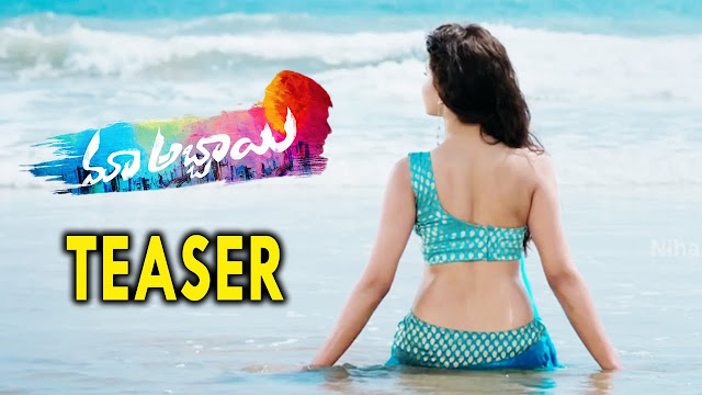 Watch Maa Abbayi Movie Teaser