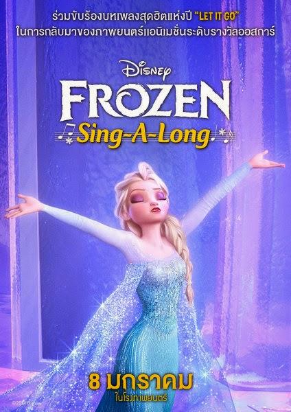 Frozen Sing-A-Long ผจญภัยแดนคำสาปราชินีหิมะ ซิงอะลอง [HD]