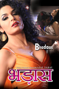 Bhadaas 2013 Hindi Movie Download