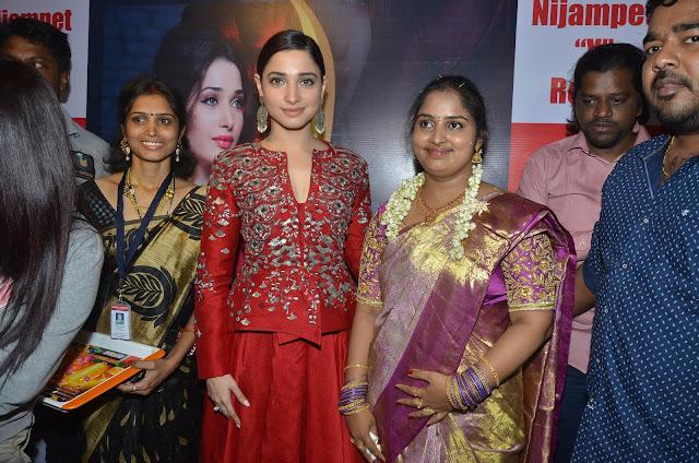 Actress Tamanna Launches Tirumala Furnitures at Nizampet
