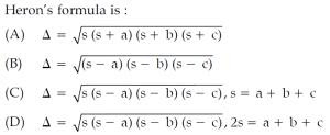 CBSE Papers, Questions, Answers, MCQ    : CLass 9 - Maths