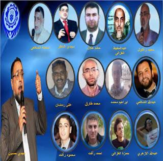 الحرية لمعتقلين الاستقلال/></a>  <a href=