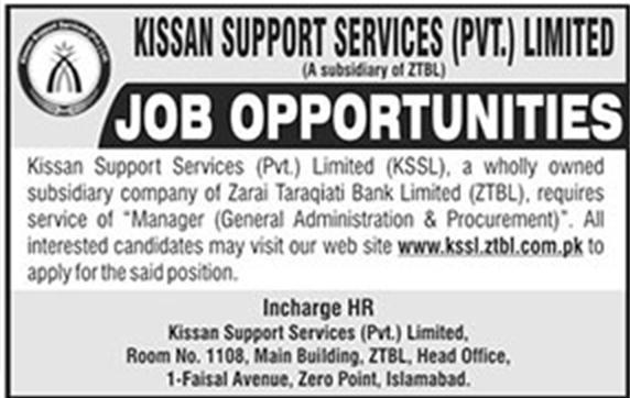 Kissan Support Services Jobs Opportunities kssl.ztb.l.com.pk