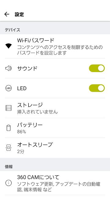 lg r105 マニュアル