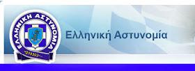 Γ.Π.Α.Δ. ΚΕΝΤΡ. ΜΑΚΕΔΟΝΙΑΣ 18-09-2016 Εκτροπή αγωνιστικού οχήματος – παράσυρση θεατή