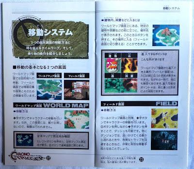 Chrono Trigger (Jap) - Manual interior