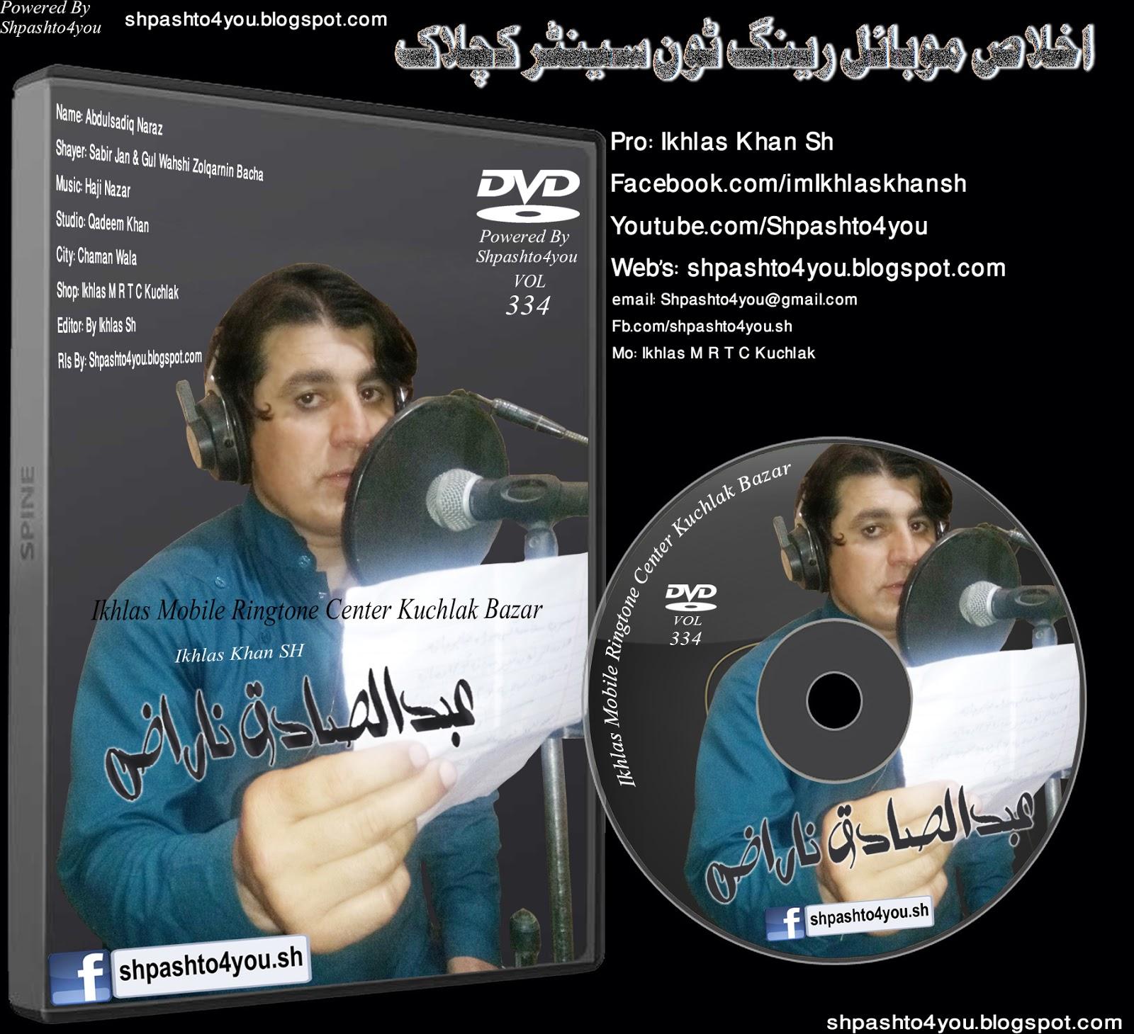 Sadiq Nazar Pashto New Mp3 Songs 2018 Jan Gift