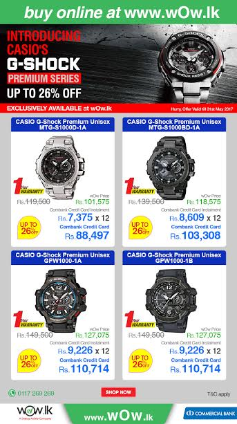 http://www.wow.lk/mall/m/blink-international-pvt-ltd/blinkinternationalpvtltd/?utm_source=dailymail&utm_medium=newsletter&utm_campaign=gshock