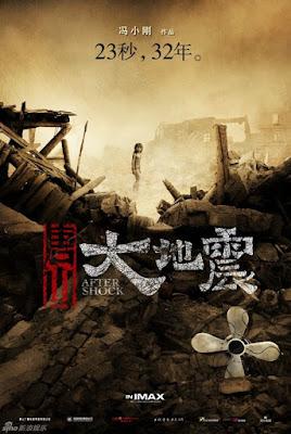 Tang shan da di zhen (2010) มหาภิบัติสิ้นแผ่นดิน