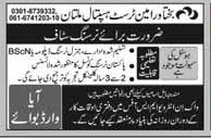 jobs-in-Bakhtawar-Amin-Trust-Hospital-Multan-