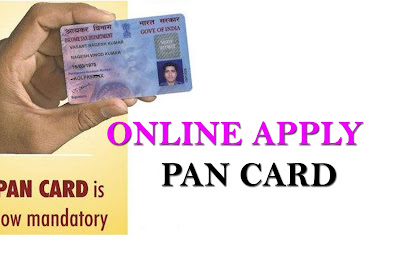 online pan card