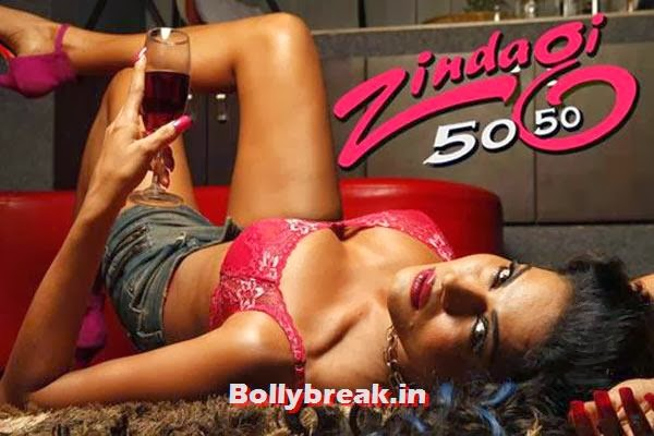 Veena Malik in Zindagi 50/50, Bollywood Actresses in Pink bikini - 2014, 2013, 2012
