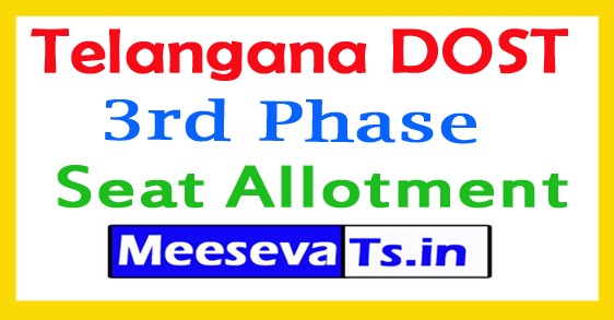 DOST 3rd Phase Seat Allotment 2019