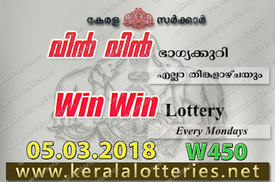 Kerala Lottery Results 5-Mar-2018 Win Win Lottery W-450 Result Live