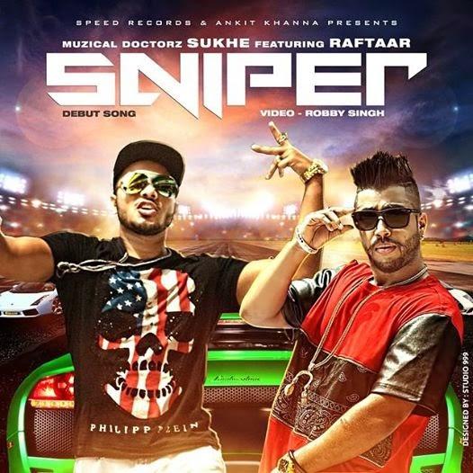 Boom Boom Punjabi Song 2018 Mp3: SukhE Feat. RAFTAAR