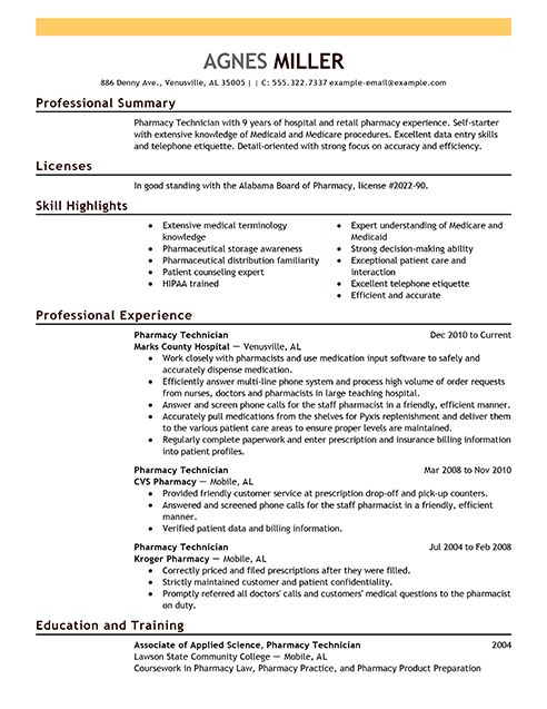 pharmacy technician resume objective sample