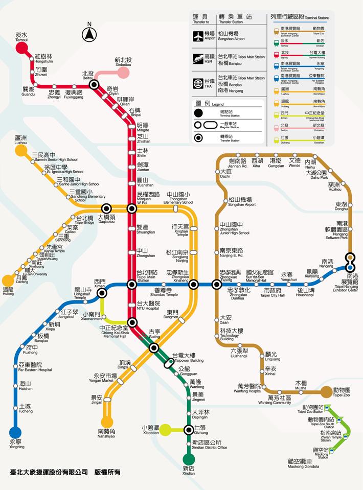 """iTaipei Service Apartment äº¬ç ™å›½é™…é…'店式公å¯"""" Taipei 16 22 Aug"""