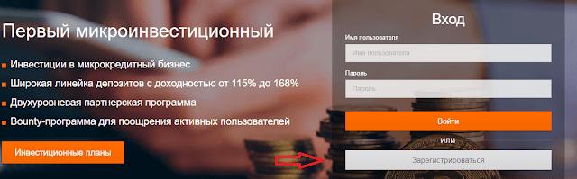 Регистрация в проекте ellaos