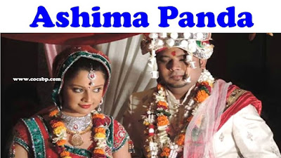 Asima Pand Marriage Picture