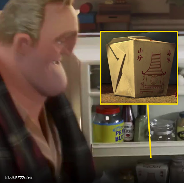 Incredibles 2 Chinese Food Takeout Box Easter egg