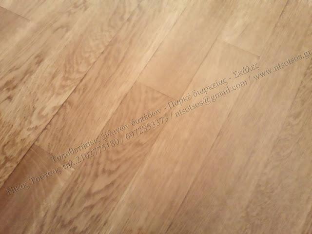 Βαφή ξύλινου πατώματος