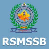 rsmssb recruitment 2018 - www.rsmssb.rajasthan.gov.in