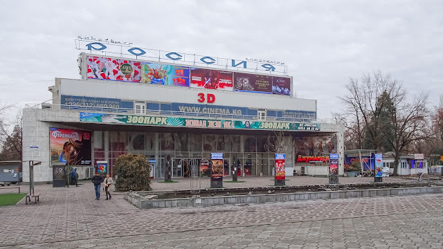 Cinema in Bishkek. They even show in 3D.