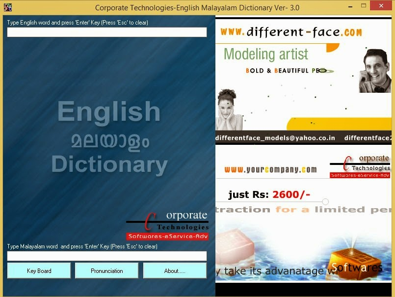 English-Malayalam Dictionary For Windows 8 1 | MasTerFonES